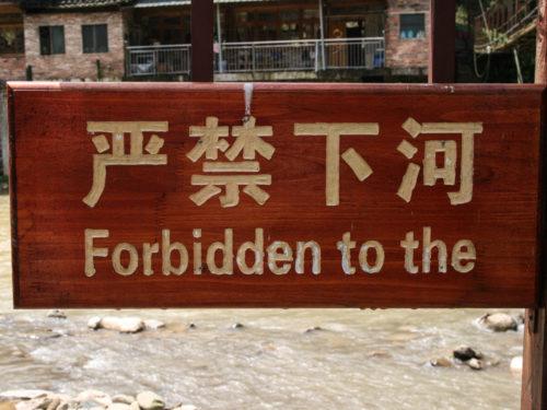 De 7 grappigste Chinese waarschuwingsborden